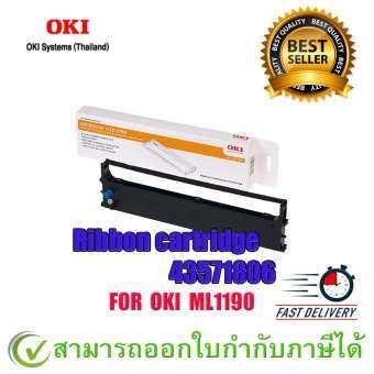 ตลับผ้าหมึก สำหรับเครื่องพิมพ์หัวเข็ม OKI ML1190 Black สีดำ ของแท้ (43571806) ORIGINAL GENIUS RIBBON MICROLINE 1120/1190-