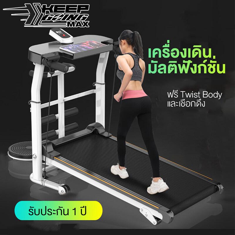 Keep Going Maxลู่วิ่ง ลู่เดิน ระบบสายพาน ไม่ใช้ไฟฟ้า พับเก็บได้ เครื่องออกกำลังกาย ระบบสายพาน Household Small Treadmill Multi-Function Mini Walking Machine Silent.