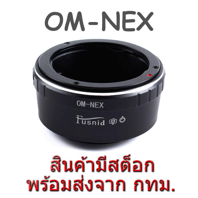 Om-Nex Adapter Olympus Om Lens To Sony Nex E Fe Mount Camera.