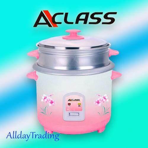 ACLASS หม้อหุงข้าวขนาด1ลิตร (มีซึ้ง)
