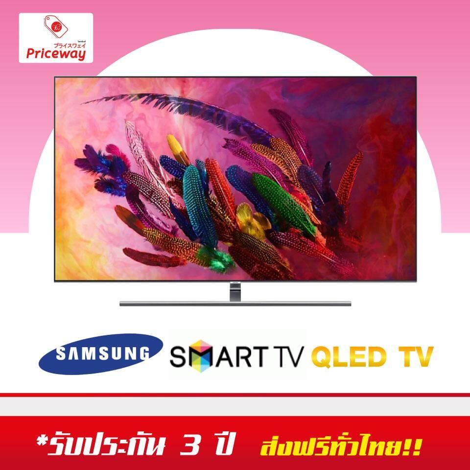 Samsung Q7f 4k Smart Qled Tv 55 นิ้ว รุ่น Qa55q7fnakxxt By Priceway.