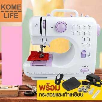 KOME LIFE จักรเย็บผ้าไฟฟ้าไร้สาย ระบบด้ายคู่ 12 ตะเข็บ ปรับความเร็วได้ 2 ระดับ จักรเย็บผ้า จักรเย็บผ้าไฟฟ้า มีที่จับ ง่ายต่อการเคลื่อนย้าย Sewing Machine-