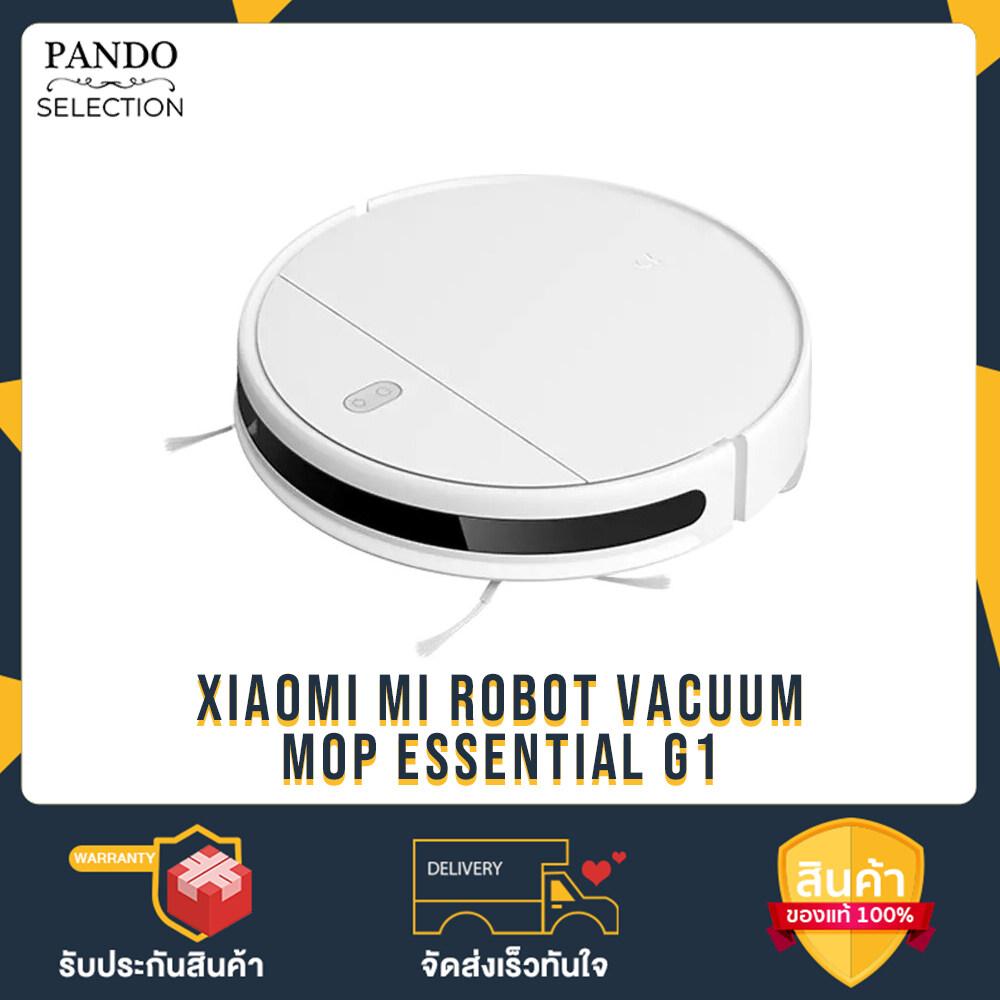 Xiaomi Mi Robot Vacuum - Mop Essential G1 หุ่นยนต์ดูดฝุ่นอัจฉริยะ  by Pando Sports