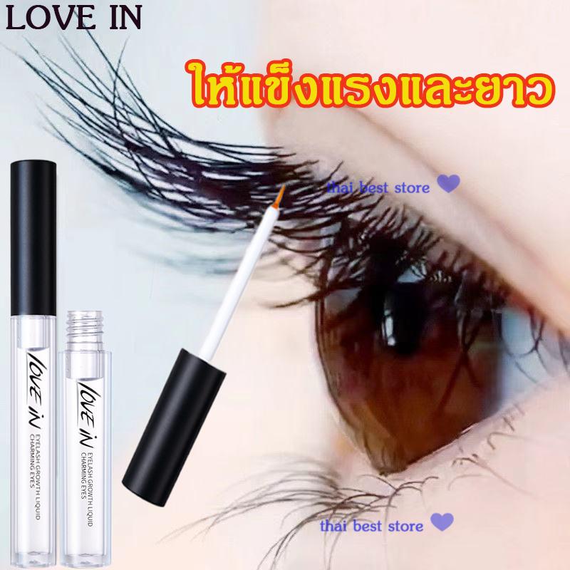 Love In เซรั่มบำรุงขนตา สูตรกันน้ำ เพิ่มความยาวและโค้งงอน สีดำ ที่ปัดขนตา เข้มข้น กันน้ำและยาว แต่ละเส้นชัดเจน ขยายตาโต ที่ปัด(มาสคาร่า ขนตา เซรั่มขนตายาว เพิ่มขนตา มักคาร่ากันน้ำ เซรั่มบำรุงและเพิ่มความยาวขนตา มาสคาร่าใส เซรั่มปลูกขนตา เซรั่มปลูกขนตา)