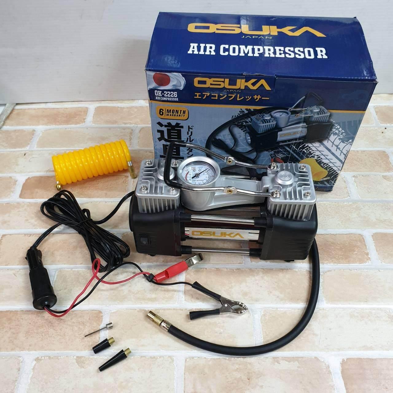OSUKA ปั๊มลม 2 สูบ (ชาร์จไฟจากแบตเตอรี่ หรือที่จุดบุรี่ในรถ)