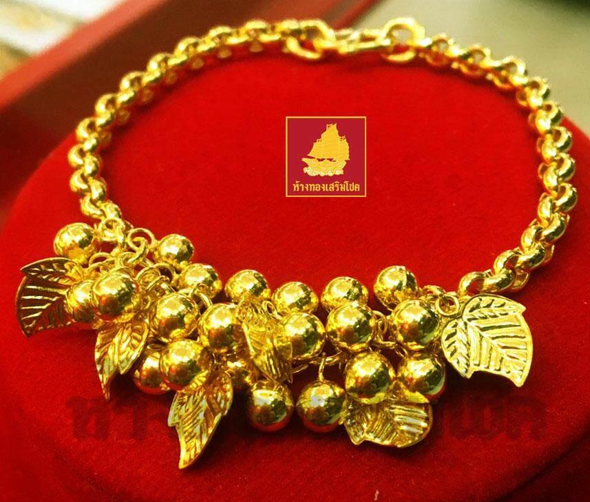 สร้อยข้อมือทองคำแท้ 96.5% น้ำหนัก 1 บาท หวายห้อยตุ้มใบไม้ 16 Cm By Xongdurshop.