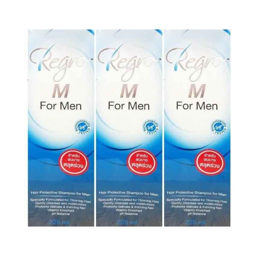 Regro Hair Protective Shampoo 200 มล. แชมพูสำหรับผู้ชาย แชมพูสําหรับผมร่วง แชมพูสําหรับผมมัน แชมพูแก้ผมร่วง ผมบาง X3 ขวด แพ็คพิเศษ.