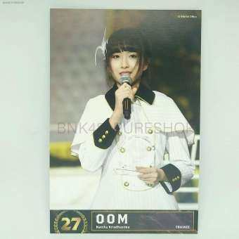 Lyric Postcard BNK48 (THANK YOU CARD)