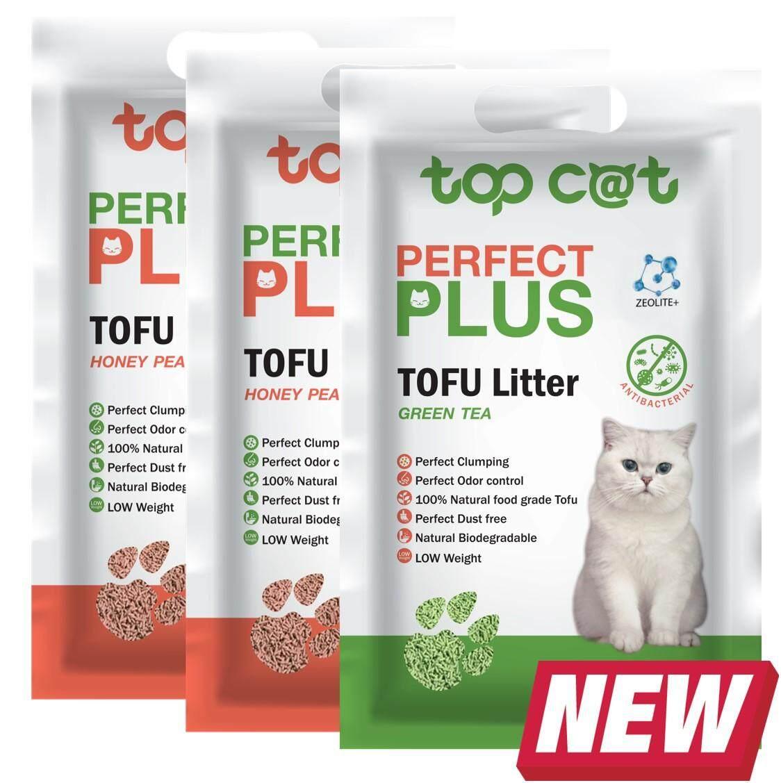 ทรายแมวเต้าหู้ Topcat Perfect Plus กลิ่น Honey Peach 6l 2 ถุง Baby Milk 1 ถุง By Topcat.