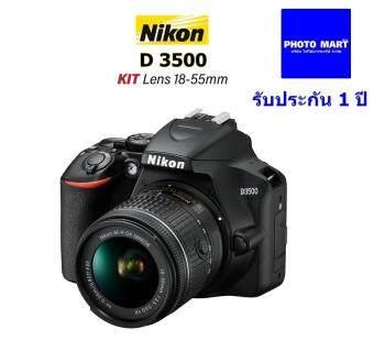 Nikon D3500 Kit 18-55 mm VR รับประกัน 1 ปี