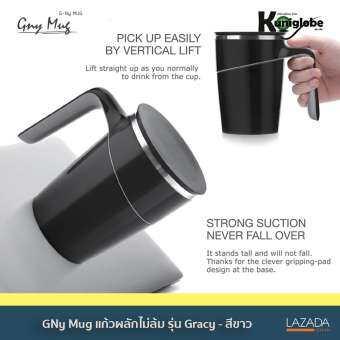 GNy Mug แก้วผลักไม่ล้ม รุ่น Gracy - สีดำ ของพรีเมียม / แก้วน้ำ / กระบอกเก็บเย็น / แก้ว Yeti / แก้วน้ำเก็บความเย็น / กระบอกน้ำเก็บความเย็น