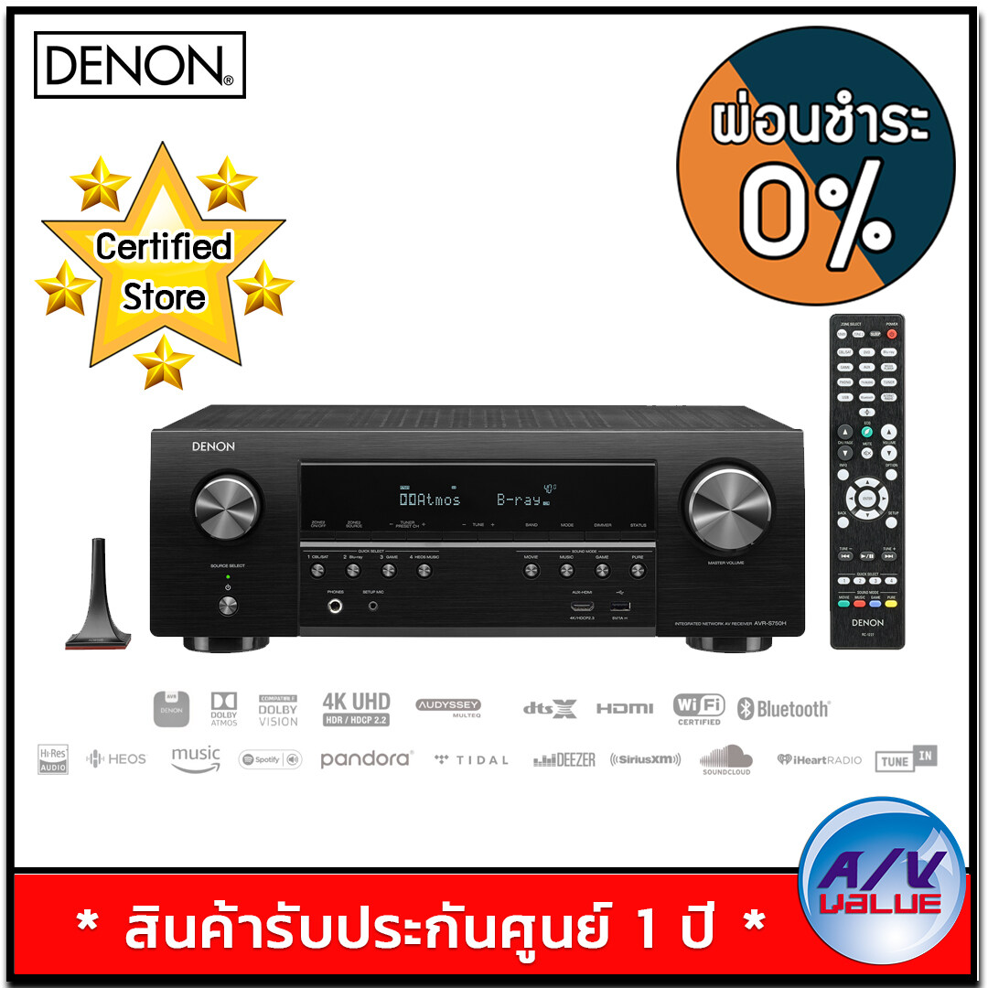 Denon - Avr-S750h 7.2ch 4k Av Receiver With Voice Control Compatibility - Black - ผ่อนชำระ 0%.