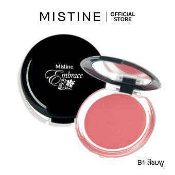 มิสทิน ที่ทาแก้ม เอมเบรซ บี1 สีชมพู MISTINE EMBRACE CREAMY CHEEK B1 (เครื่องสำอาง บลัชออน ปัดแก้ม)