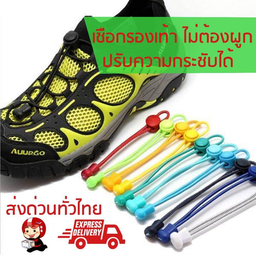 เชือกผูกรองเท้าที่ไม่ต้องผูก ปรับความกระชับได้ เหมาะสำหรับรองเท้ากีฬา รองเท้าวิ่ง รองเท้าผ้าใบ