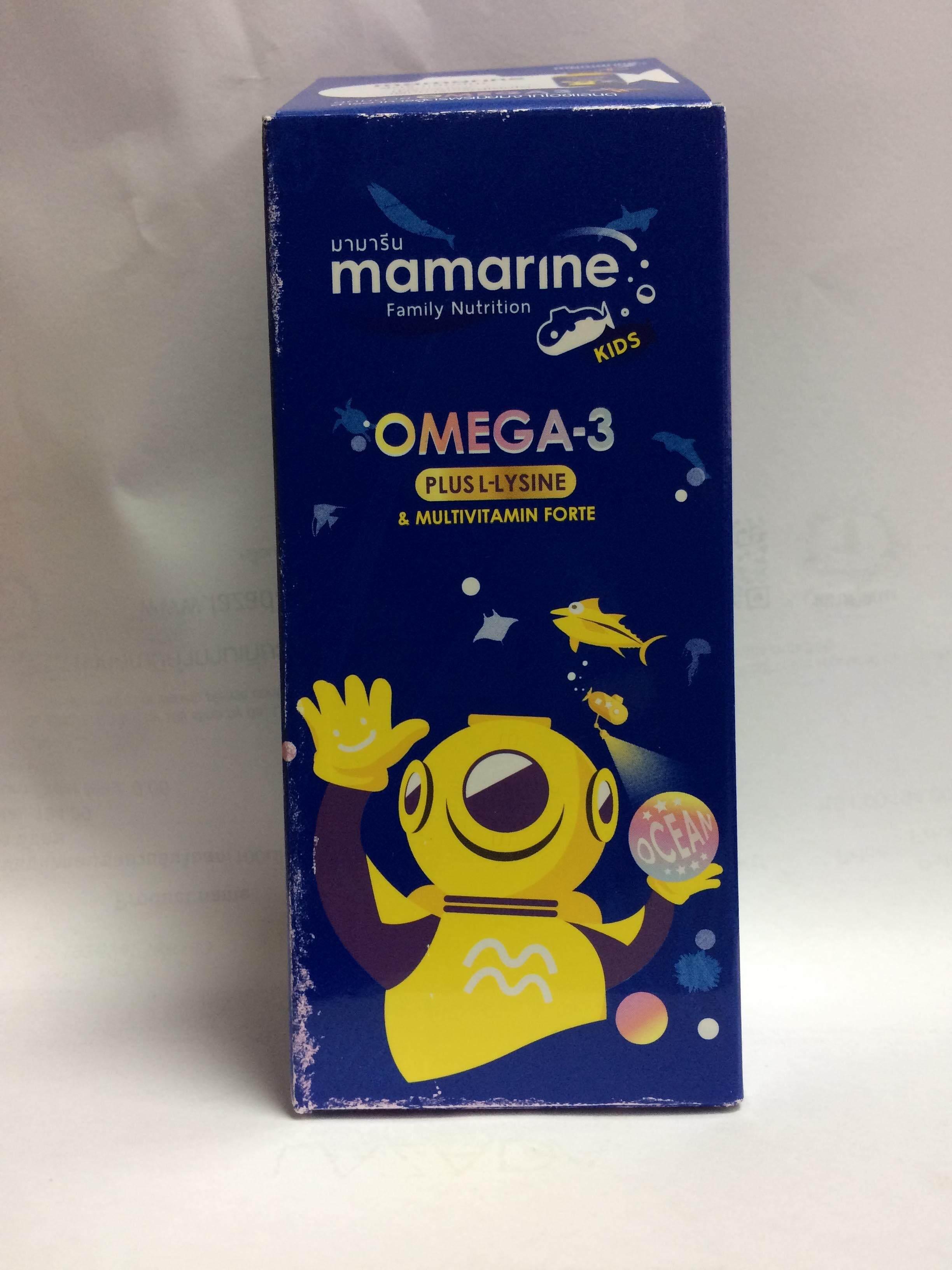 มามารีน โอเมก้า 3 ไลซีน ฟอร์ท เจริญอาหาร อยากอาหาร บำรุงสมอง Mamarine Kids Omega 3 Plus Lysine &multivitamin Forte 120 มิลลิลิตร (1 ขวด) By Vitamin9999.