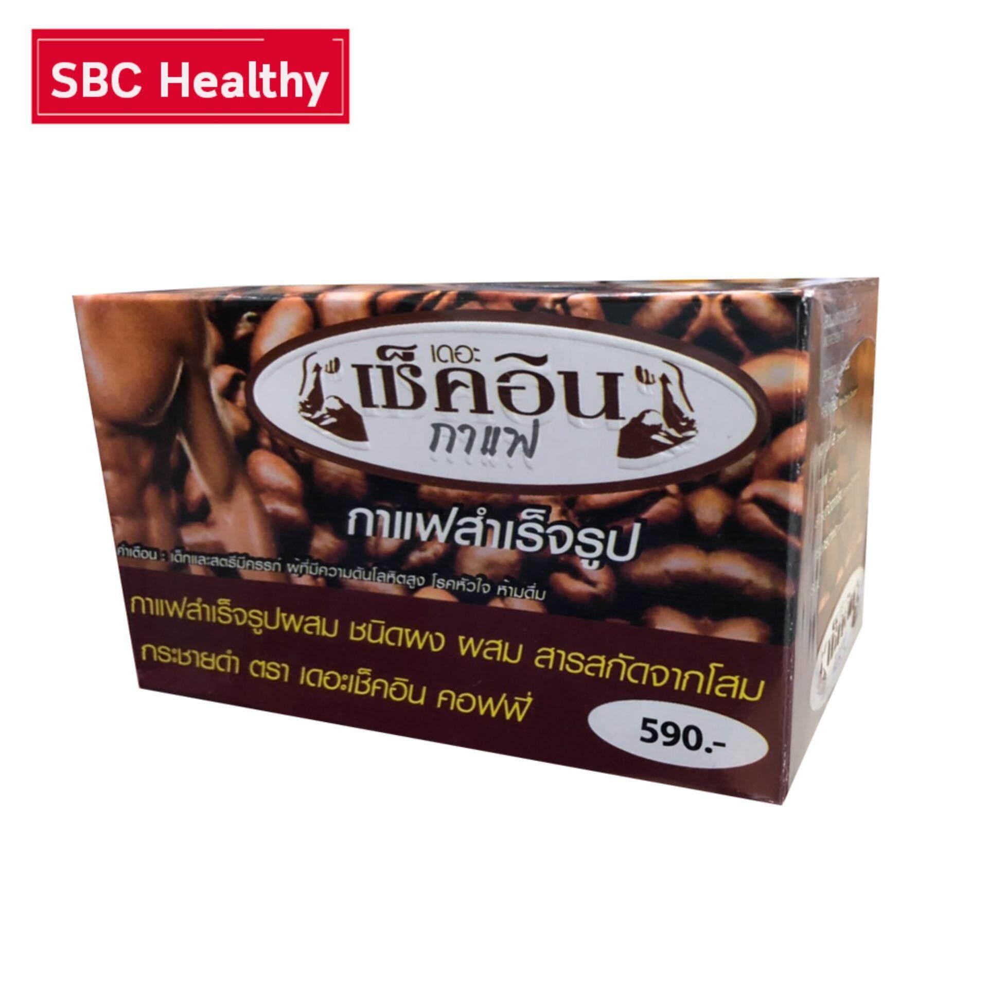 Check-in coffee กาแฟเช็คอิน 1 กล่อง