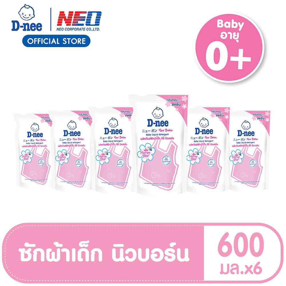ซื้อที่ไหน [แพ็ค 3] x2 ดีนี่ นิวบอร์น น้ำยาซักผ้าเด็ก กลิ่น Honey Star ชนิดเติม ขนาด 600 มล. D-nee Newborn Liquid Detergent 600 ML Refill - Honey Star (Pack3) x2