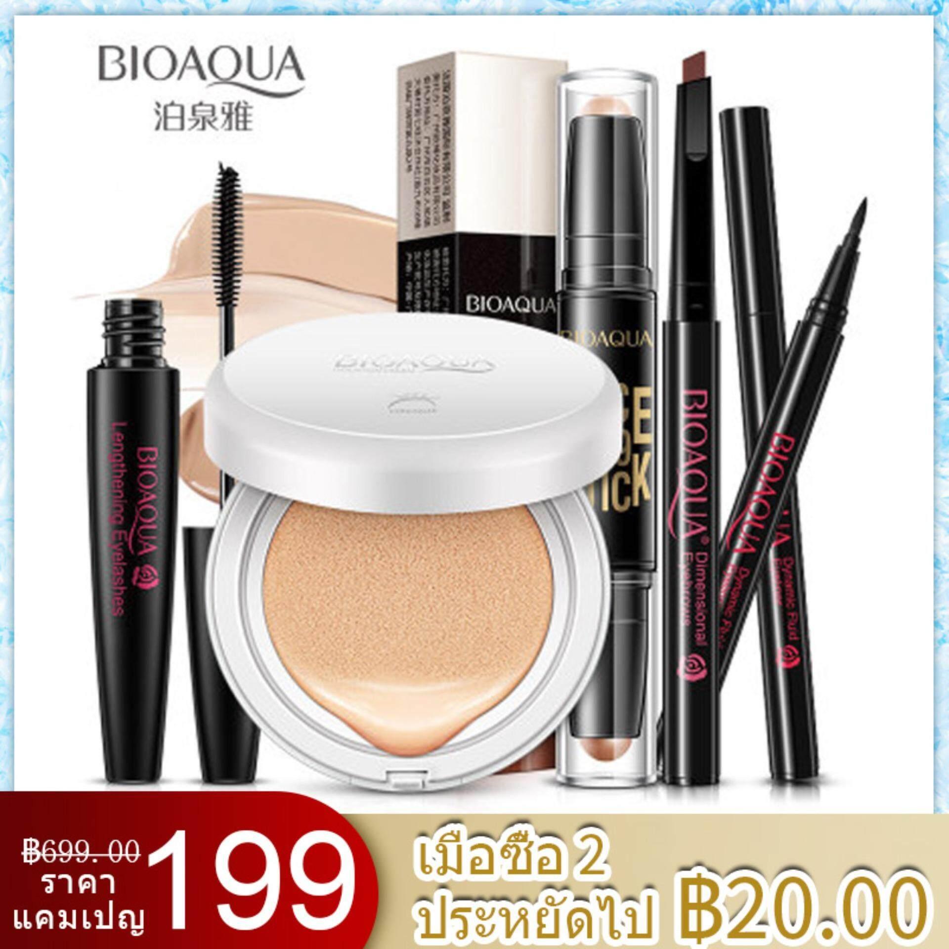 เซ็ตสุดคุ้ม!!!! Bioaqua Makeup Set 5 ชิ้น ใน 1 เซ็ต ดินสอเขียนคิ้ว 012 + อายไลเนอร์ + มาสคาร่า + บีบีครีมสีธรรมชาติ +คอนซิลเลอร์ สติ๊ก Bb Cream, Concealer Stick, Eyebrow Mascara, Eyeliner Beauty Makeup Set By Happy.mart.