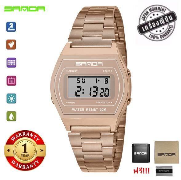 ลดเพิ่มอีก 50฿ ! Sanda ของแท้ 100% ส่งในไทยไวแน่นอน นาฬิกาข้อมือผู้หญิง สไตล์ Casual Bussiness Watch จับเวลา ตั้งปลุกได้ ไฟ Led ส่องสว่าง สายแสตนเลส รุ่น Sd-1328 By Skmei Sport Watch.