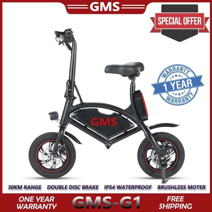 (รับประกัน1ปี) GMS-G1 Folding E Bike / Electric Bike from Caravan E-bike ของแท้ จักรยานไฟฟ้า จักรยานไฟฟ้าพับได้