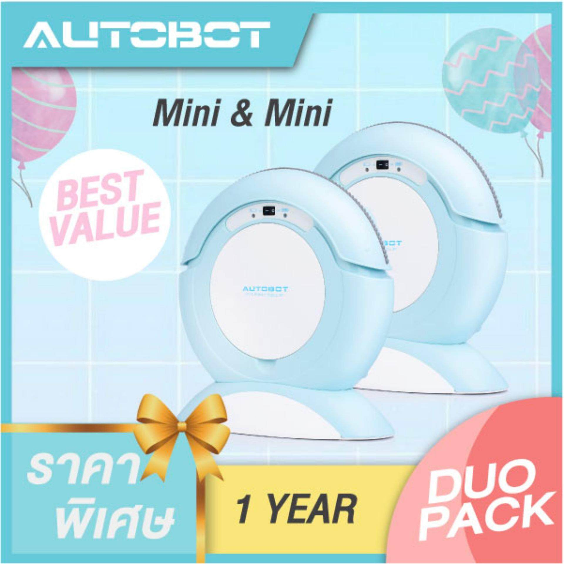 ข้อดีข้อเสีย  [ ผ่อน 0% ] AUTOBOT หุ่นยนต์ดูดฝุ่น แพ็คคู่ยอดนิยม เครื่องดูดฝุ่น โรบอท รุ่น MINI robot vacuum cleaner (Blue / Blue) ลดราคา