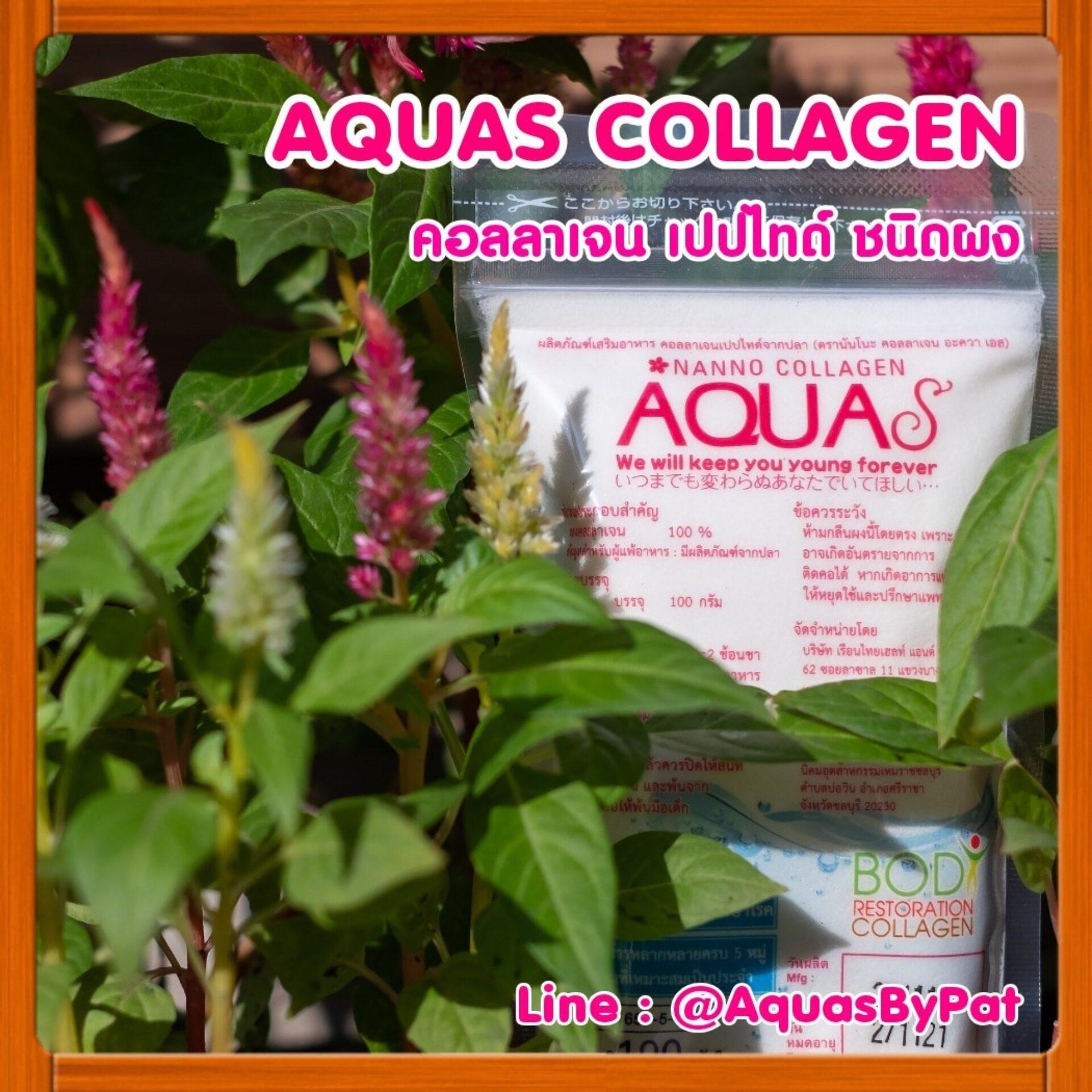 (6 ซอง) Nanno Collagen Aqua S (AquaS) นันโนะ คอลลาเจน อควาเอส 100 กรัม