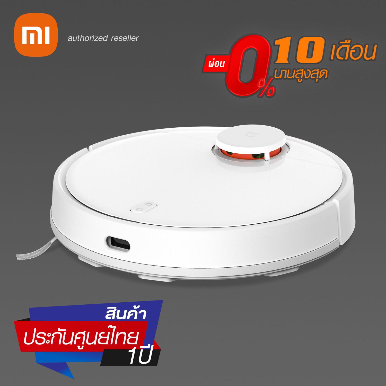 Xiaomi Mi Robot Vacuum Mop Pro หุ่นยนต์ดูดฝุ่นอัจฉริยะพร้อมม็อบถูพื้นในตัว รุ่น Pro ประกันศูนย์ไทย xiaomi authorized Reseller 1 ปี