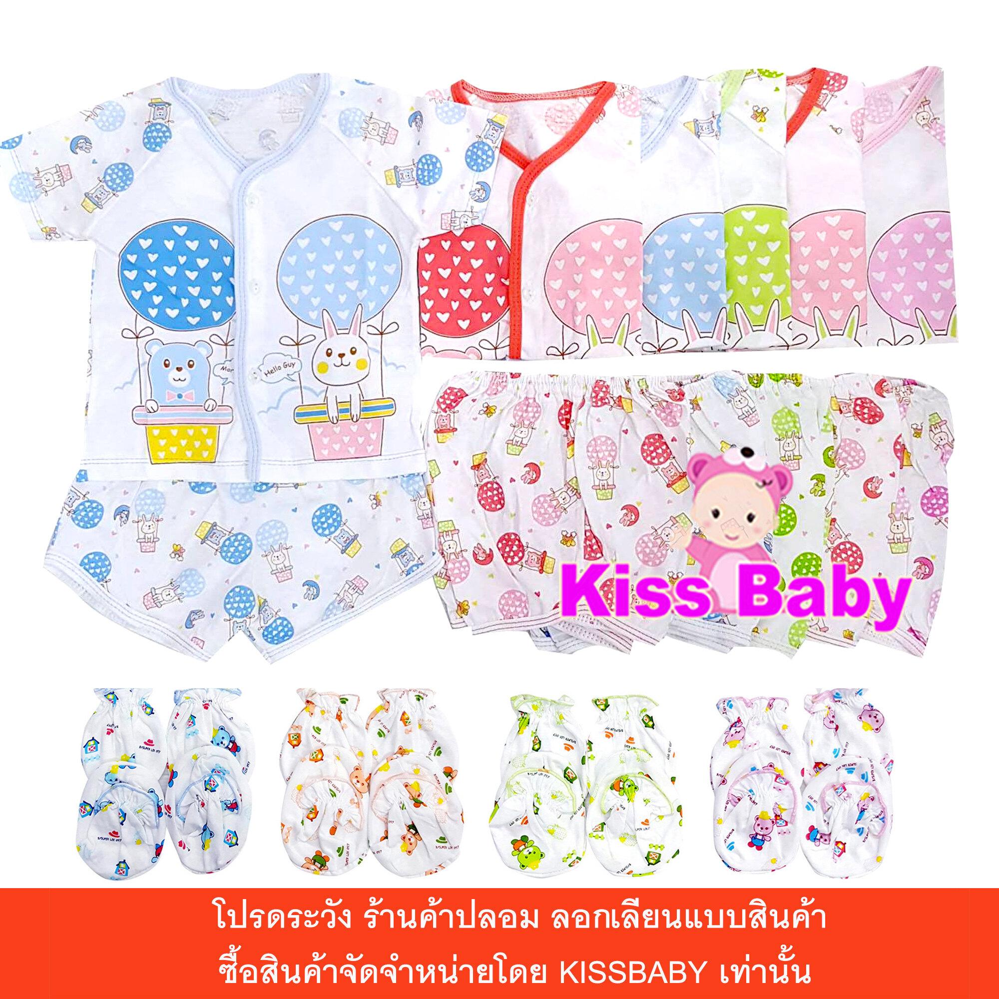 แนะนำ KISSBABY ชุดเซ็ต เสื้อผ้าเด็กแรกเกิด ถุงมือ ถุงเท้า สำหรับเด็กแรกเกิด - 6 เดือน