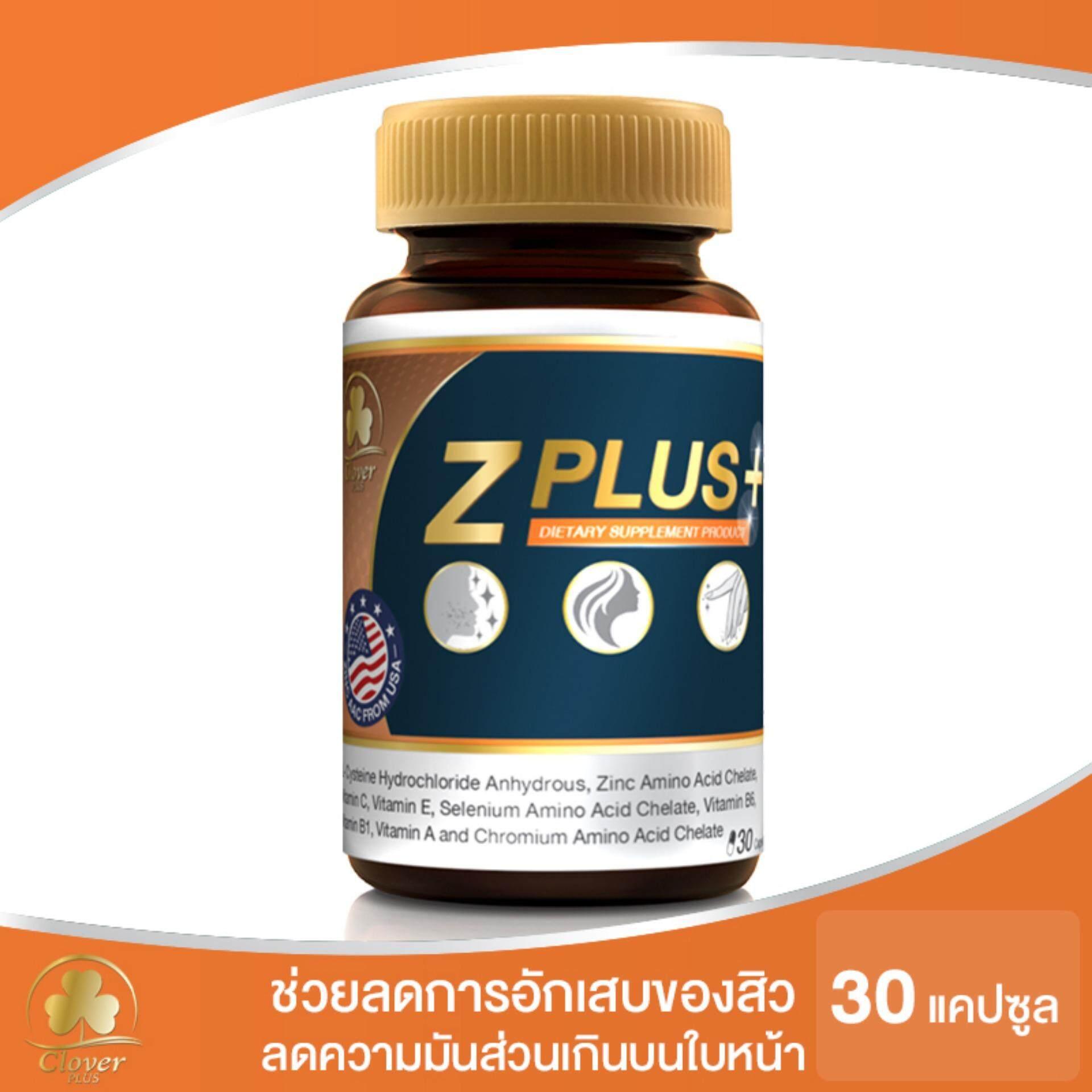 สินค้าขายดี !! Clover Plus ซี พลัส ซิงค์ ช่วยรักษาสิว ลดการอักเสบของสิว ช่วยบำรุงผมและเล็บ Z Plus Zinc (30 Capsules) By Cloverplusthailand.