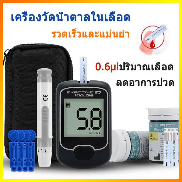 พกพา Glucometer(black) เครื่องตรวจน้ำตาลในเลือด เครื่องวัดระดับน้ำตาลในเลือด เบาหวาน ทดสอบน้ำตาลในเลือด Portable Glucometer (black) Blood Glucose Monitor Diabetic Blood Glucose Meter Test Blood Sugar.