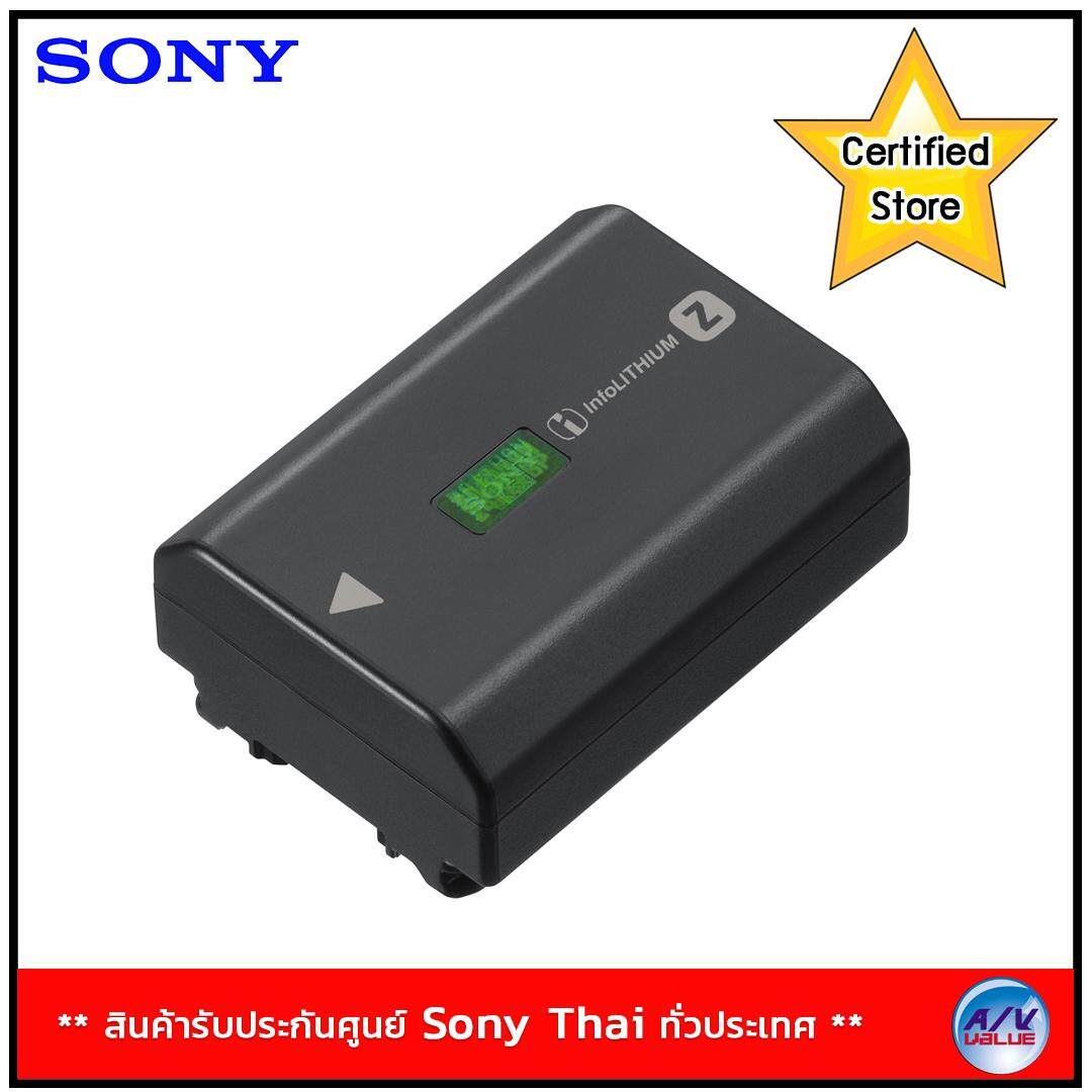 Sony NP-FZ100 (Rechargeable Lithium-Ion Battery for Sony Alpha)