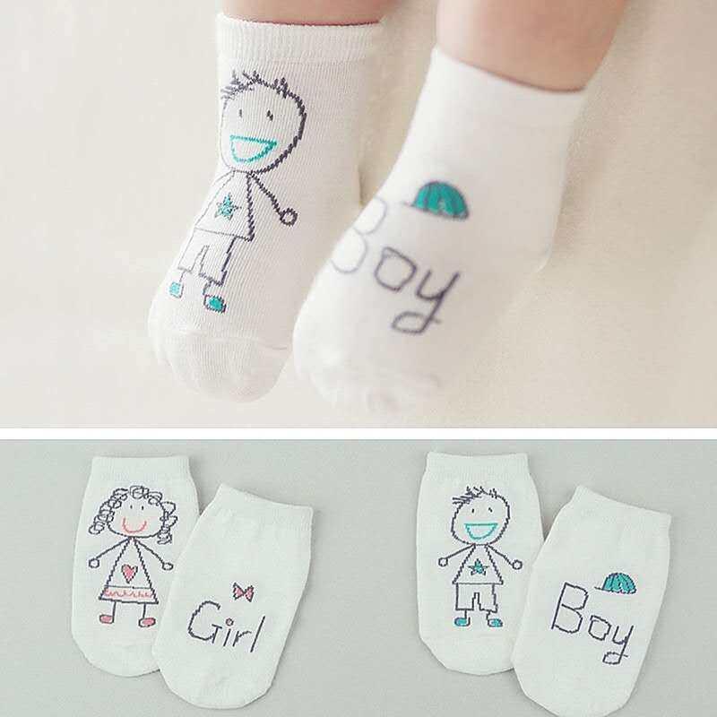 ถุงเท้าเด็ก ลายน่ารัก ถุงเท้าเด็กมีกันลื่น8ลาย สินค้าขายดี(พร้อมส่งจากไทย)w10.