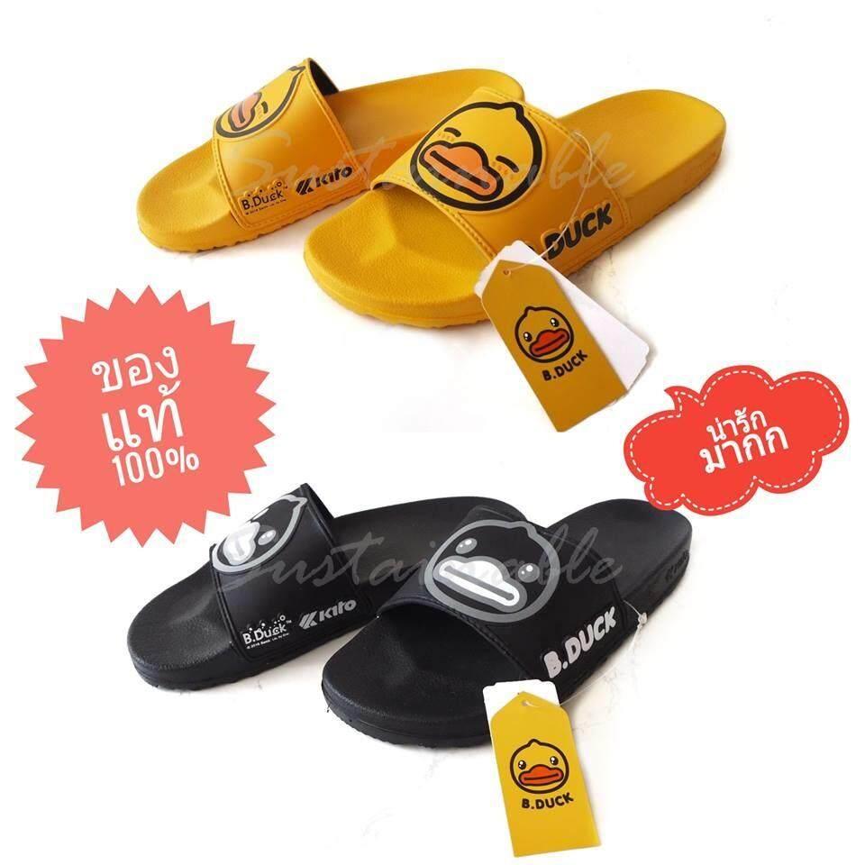 Sustainable ของแท้ 100% พร้อมป้าย+กล่อง รองเท้าแตะ Kito DUCK รุ่น AH40 สีดำ สีเหลือง รองเท้าเป็ด Kito รองเท้าเป็ดสีเหลือง
