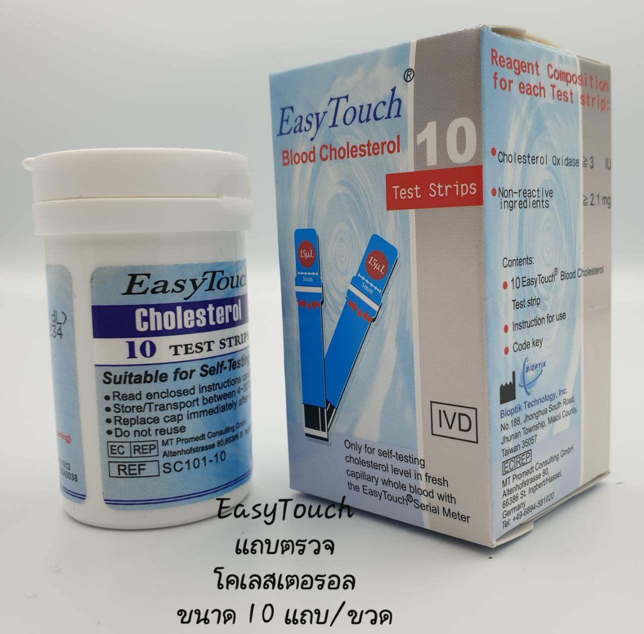 อีซีทัช แถบทดสอบไขมันคลอเรสเตอรอลในเลือด (10 แถบ)