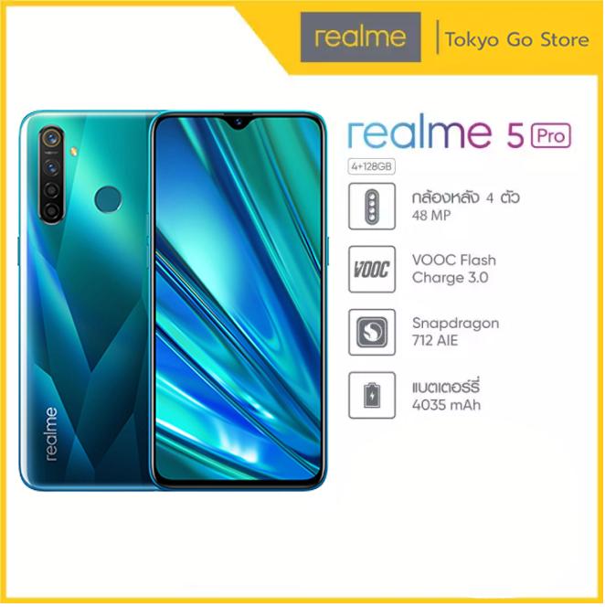 มือถือ Realme 5 Pro (4+128gb) 4 เลนส์ สเปคแรง Snapdragon 712.
