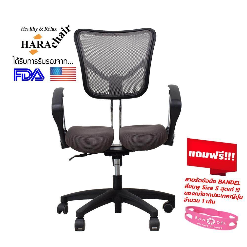 Hara Chair เก้าอี้สํานักงานเพื่อสุขภาพ Neo.