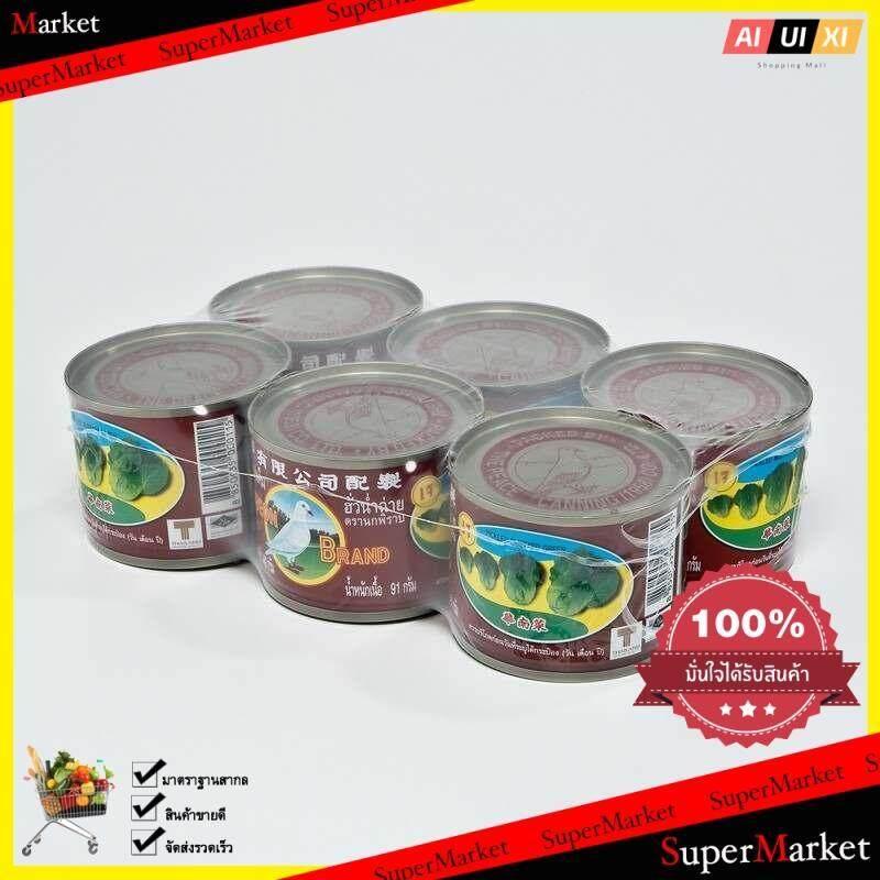 Canned Food นกพิราบ ผักกาดดอง ขนาด140 กรัม แพ็ค 6 กระป๋อง อาหารสำเร็จรูป