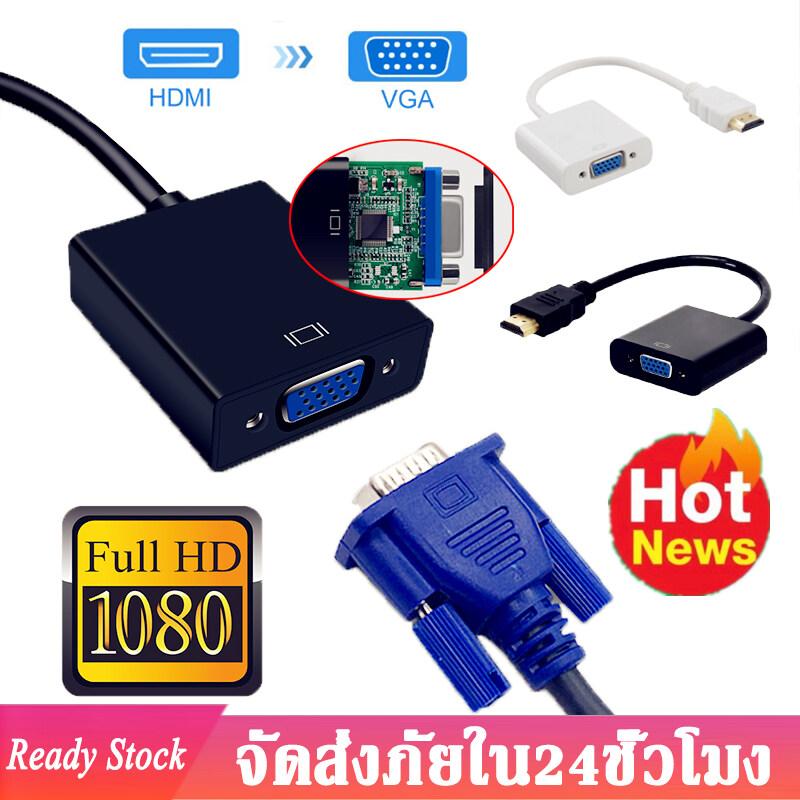 สายแปลง Hdmi To Vga จาก Hdmi ออก Vga  Hdmi To Vga  สาย Hdmi Cable 1080p Hdmi To Vga Cable Adapter Converter Full Hd 1080p  A29.