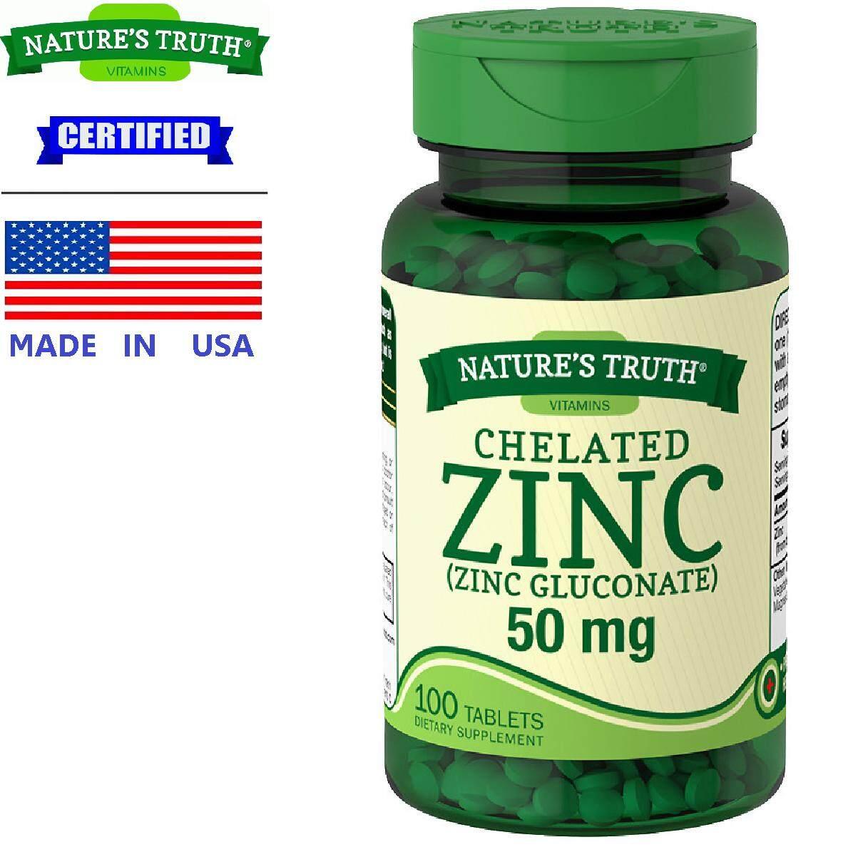 Nature's Truth Zinc 50 mg x 100 เม็ด เนเจอร์ ทรูทร์ สังกะสี ซิงค์ / กินพร้อม เอแอลเอ แอสต้าแซนทีน ไบโอติน คอลลาเจน โคคิวเทน เมล็ดองุ่นสกัด กลูต้า มาคา วิตามินซี อี /