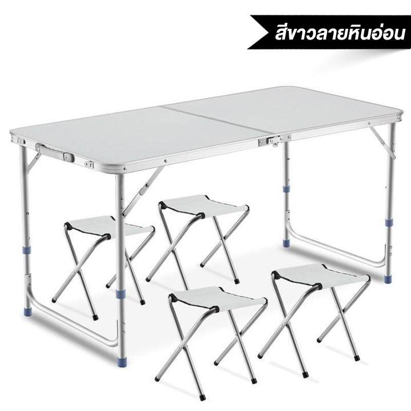Giocoso โต๊ะเก้าอี้ปิคนิค โต๊ะสนาม พับได้อลูมิเนียม 120x60x70 แบบกระเป๋าพกพา รุ่น T2plus พร้อมเก้าอี้พับได้ 4 ตัว By Giocoso.