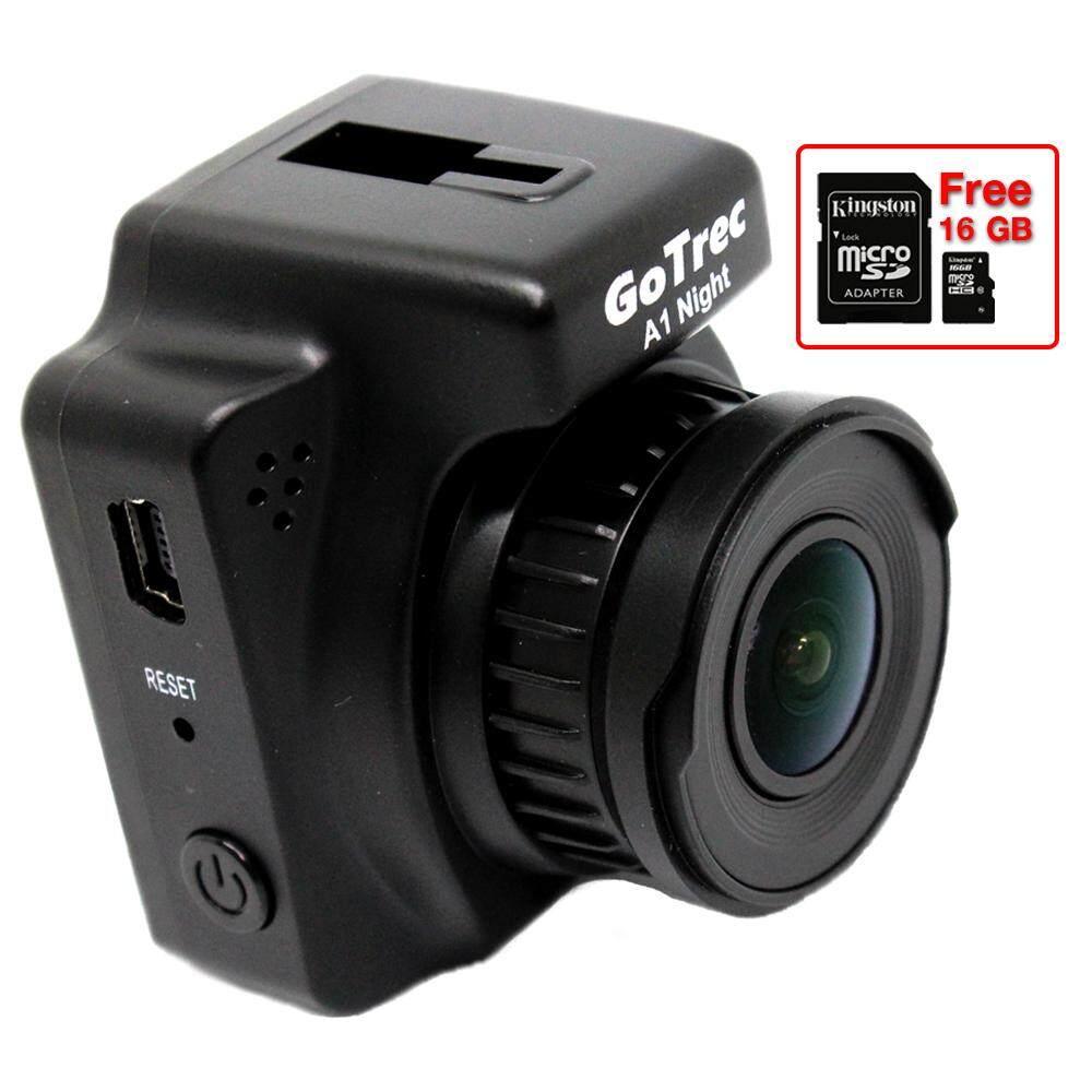 กล้องติดหน้ารถยนต์ GoTrec A1 Night คมชัดแม้ในที่มืดสนิท ดีไซน์เล็กกะทัดรัด ฟรีเมม 16GB