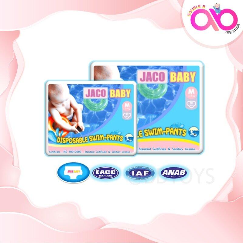 แนะนำ Jaco แพมเพิสว่ายน้ำ แพมเพิสเด็กสำหรับว่ายน้ำ Baby Disposable Swim Pants