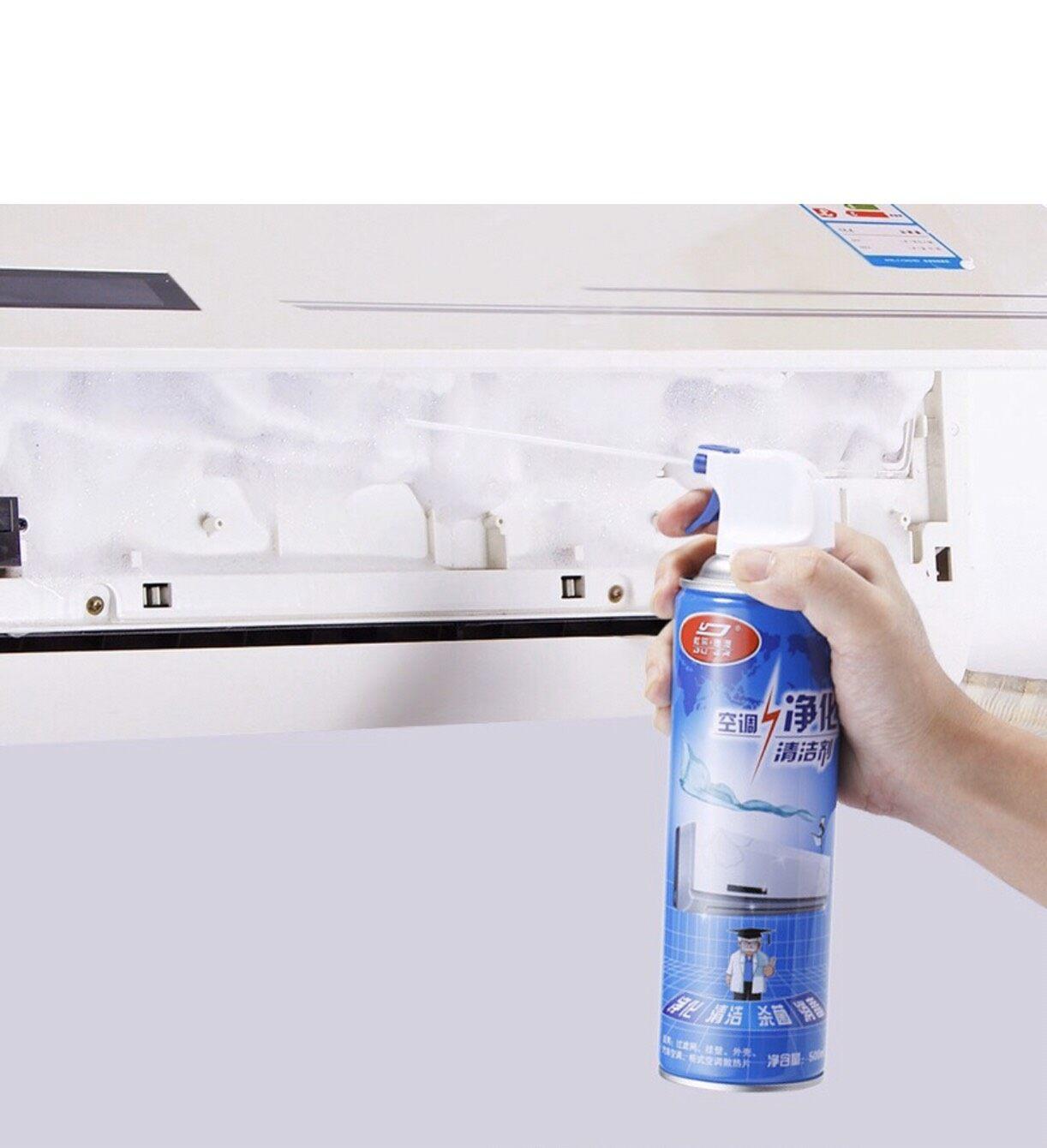โฟมล้างแอร์ สเปรย์ล้างแอร์ สเปรย์โฟมล้างแอร์ ขนาด 500ml แอร์สะอาด ทำเองได้ไม่ต้องจ้างช่าง.