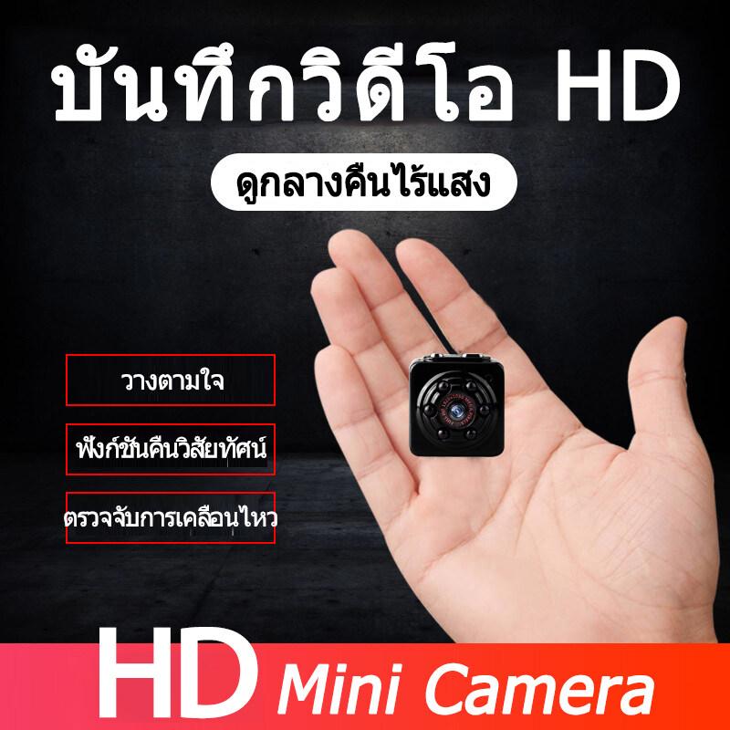 Sq8กล้องจิ๋วถ่ายวีดีโอ กล้องวงจรปิดใช้ในบ้าน ภาพถ่ายทางอากาศ หัวกล้อง กล้องจิ๋วขนาดเล็ก Hd Sq11 กล้องจิ๋วขนาดเล็ก.