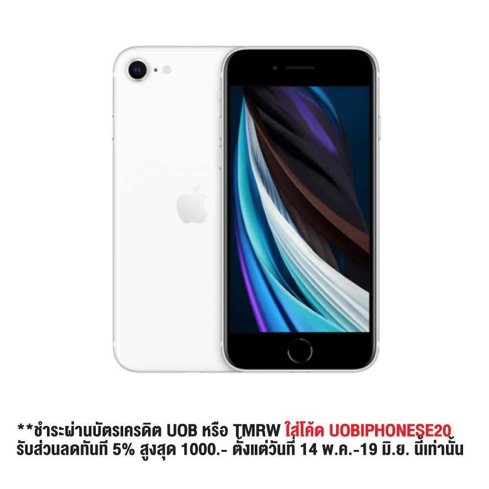 (Pre-Order 14-30 May) Apple iPhone SE (สินค้าจะเริ่มจัดส่งตั้งแต่ วันที่ 1 มิ.ย. เป็นต้นไป)