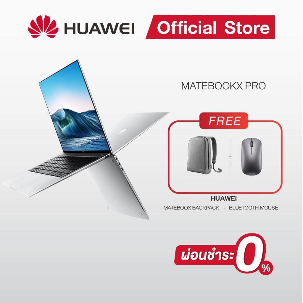 【ผ่อน 0% 10 เดือนได้】Huawei MateBook X Pro I7 /รับฟรี Backpack+Huawei Bluetooth Mouse+JBL Clip2