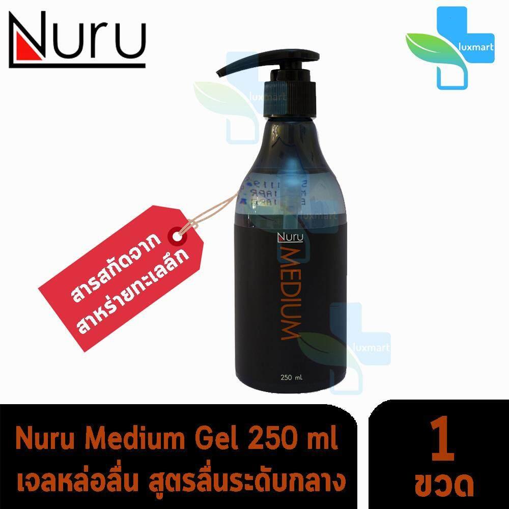 Nuru Gel Medium 250 Ml นูรุ เจลหล่อลื่น สูตร มีเดียม 250 มล. [1 ขวด] By Luxmart.