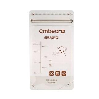 CMBear 50Pcs 220Ml Breast Milk Storage Bags Disposable Baby Liquid Food Fresh Sealed Bags Portable Infant Feeding Pouchs thumbnail