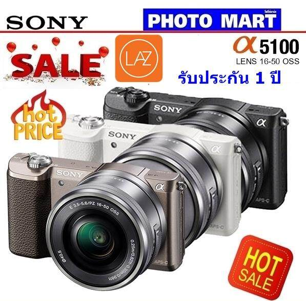 Sony A5100 Kit 16-50 Mm. ( รับประกัน1ปี ) By Photo Mart.