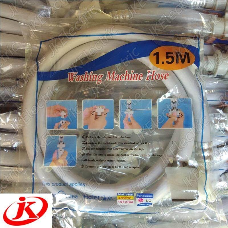 อะไหล่เครื่องซักผ้า สายน้ำเข้า สายน้ำดี ยาว 1.5/ 3/ 5 เมตร By Jkelectric.